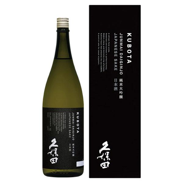 久保田 純米大吟醸酒 限定発売 新潟県朝日酒造 1800ml