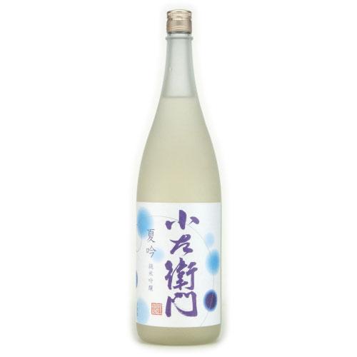 小左衛門 夏吟 純米吟醸酒 岐阜県中島醸造 1800ml
