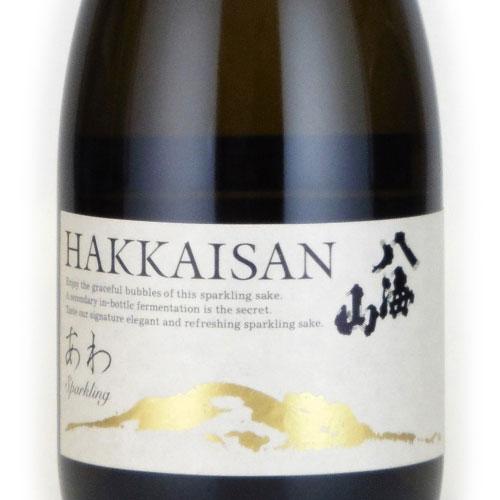 八海山 あわSparkling スパークリング 限定酒 新潟県八海醸造 720ml