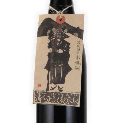 清く正しく美味しく 米焼酎 福岡県 杜の蔵 720ml