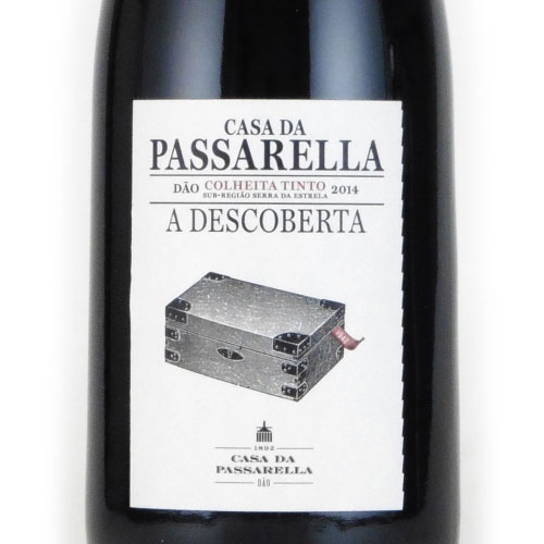 ア・デスコベルタ レッド 2014 カサ・デ・パッサレーラ ポルトガル ダオ 赤ワイン 750ml