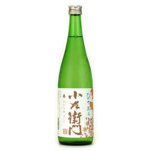 小左衛門 ひやおろし 純米吟醸 限定発売 岐阜県中島醸造 720ml