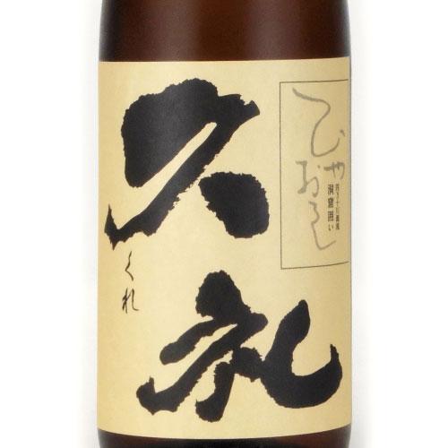 久礼 ひやおろし 純米吟醸酒 洞窟囲い 高知県西岡酒造 1800ml