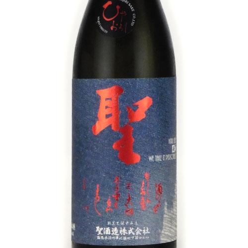 聖 若水60 特別純米 酒 INDIGO 群馬県聖酒造 720ml