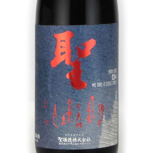聖 若水60 特別純米 酒 INDIGO 群馬県聖酒造 1800ml