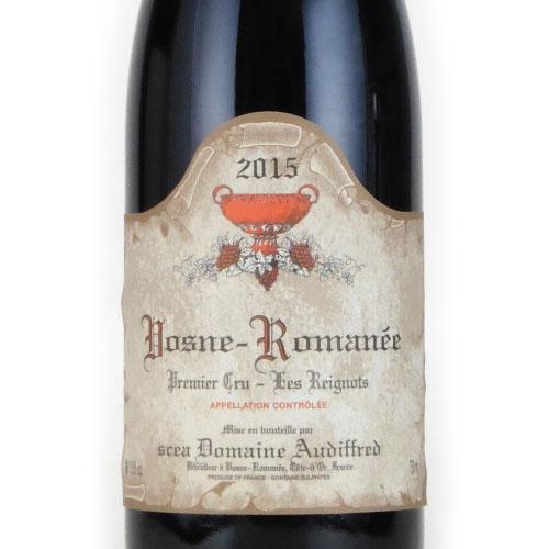 ヴォーヌ・ロマネ プルミエ・クリュ・レニョ 2015 オーディフレッド フランス ブルゴーニュ 赤ワイン 750ml