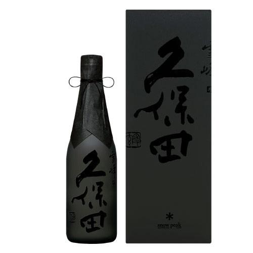 久保田 雪峰(せっぽう) ギフト箱入り 500ml 新潟県朝日酒造 会員限定(特)