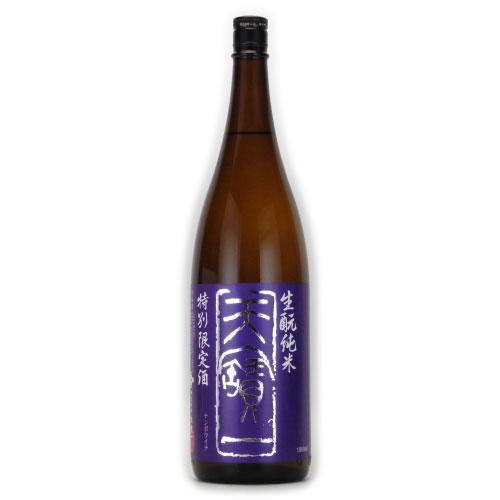 天寶一 生もと純米 生もと純米酒 特別限定酒 広島県天寶一 1800ml