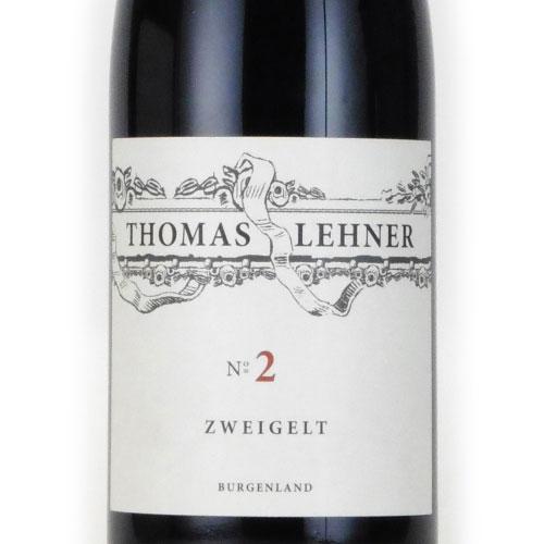 ツヴァイゲルトNO.2 2013 トマス・レーナー オーストリア ブルンゲンラント 赤ワイン 750ml