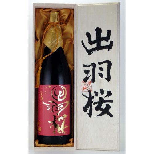 出羽桜 酉大吟醸 大吟醸酒 天空蔵三年熟成 山形県出羽桜酒造 1800ml