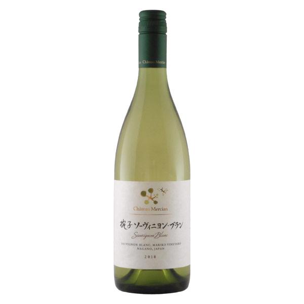 マリコ・ヴィンヤード ソーヴィニヨン・ブラン 2018 シャトー・メルシャン 日本 長野 白ワイン 750ml
