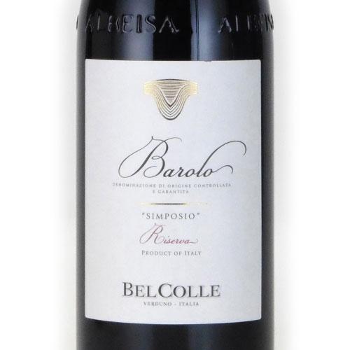 バローロ・シンポジオ リゼルバ 2009 ベル・コーレ イタリア ピエモンテ 赤ワイン 750ml