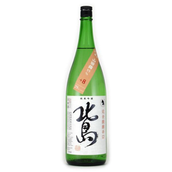 北島・山田錦 純米吟醸酒 辛口完全発酵 滋賀県北島酒造 1800ml