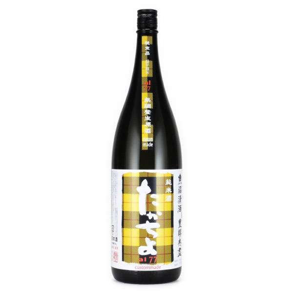 たかちよ豊潤無塵 ai77酒 無調整生原酒 新潟県高千代酒造 1800ml