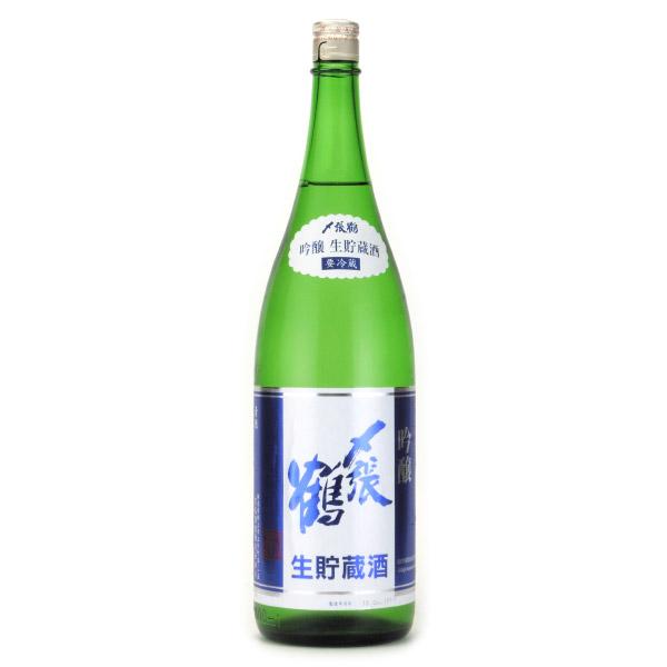 〆張鶴 吟醸 生貯蔵酒 限定酒 新潟県宮尾酒造 1800ml