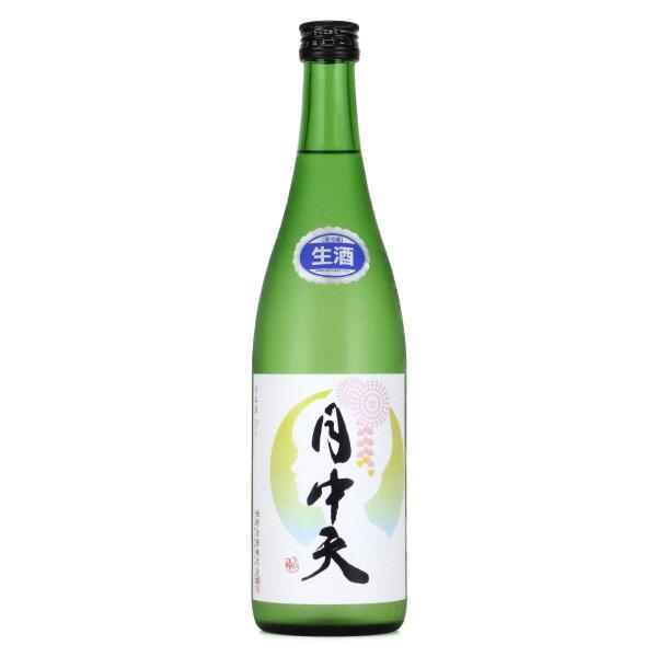 金陵「月中天」 純米げっちゅうてん酒 無ろ過原酒 香川県西野金陵 720ml