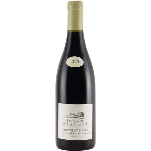 メルキュレ レ・ボスピュ 2016 レ・シャン・ド・テミ フランス ブルゴーニュ 赤ワイン 750ml