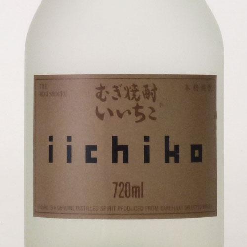 いいちこ シルエット 麦焼酎 大分県 三和酒類(株) 720ml