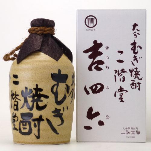 吉四六 麦焼酎 「壺」  大分県 二階堂酒造(有) 720ml