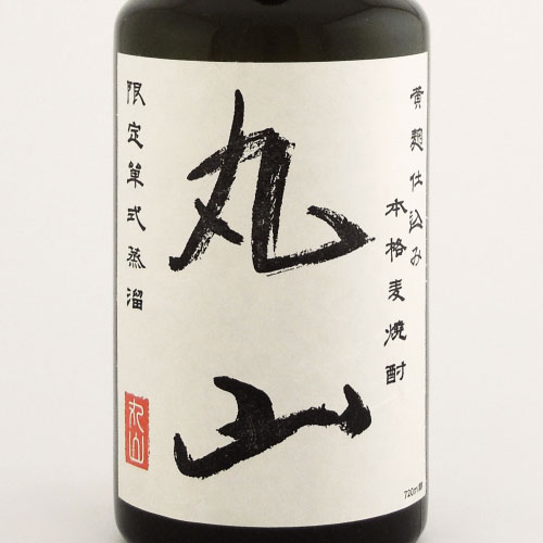 丸山【限定販売】麦焼酎黄麹仕込 長野県千曲錦酒造 720ml