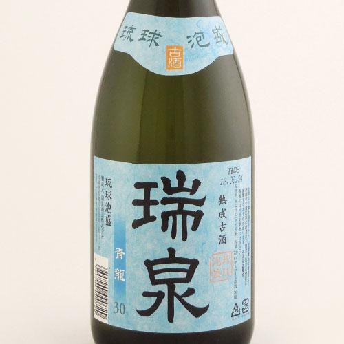 瑞泉 青龍 長期熟成古酒30度 沖縄県瑞泉酒造 720ml