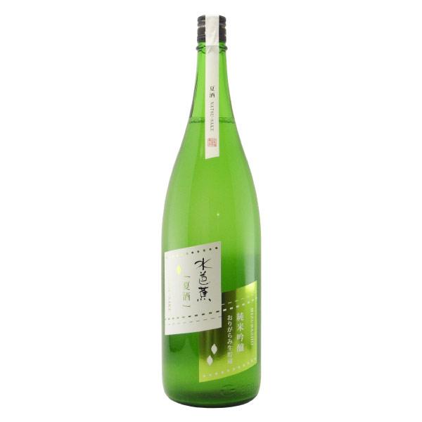 水芭蕉 夏酒 純米吟醸酒 おりがらみ生貯蔵 群馬県永井酒造 1800ml