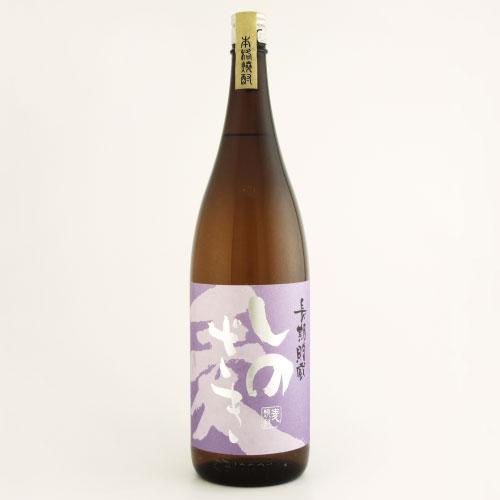 長期貯蔵麦焼酎しのざき 福岡県篠崎 1800ml