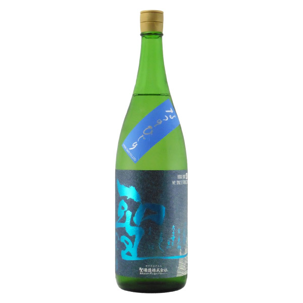 聖 若水60 特別純米酒 INDIGO 群馬県聖酒造 1800ml