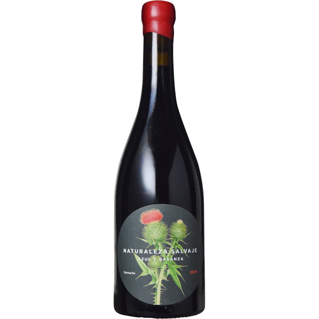 ナトゥラレサ サルバへ 2017 アスル・イ・ガランサ スペイン ナバーラ 白ワイン 750ml