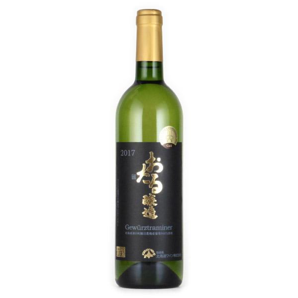 おたるゲヴェルツトラミネール 2017 北海道ワイン 日本 北海道 白ワイン 750ml