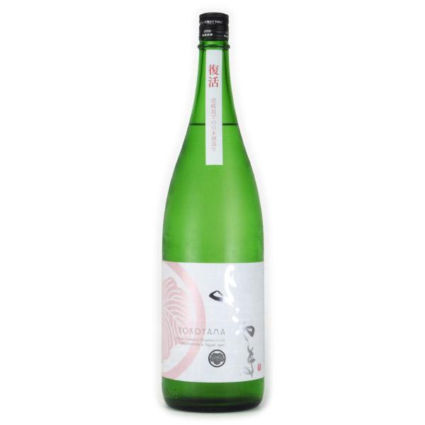 よこやまSILVER7生 純米吟醸酒 数量限定2000本 長崎県重家酒造 1800ml