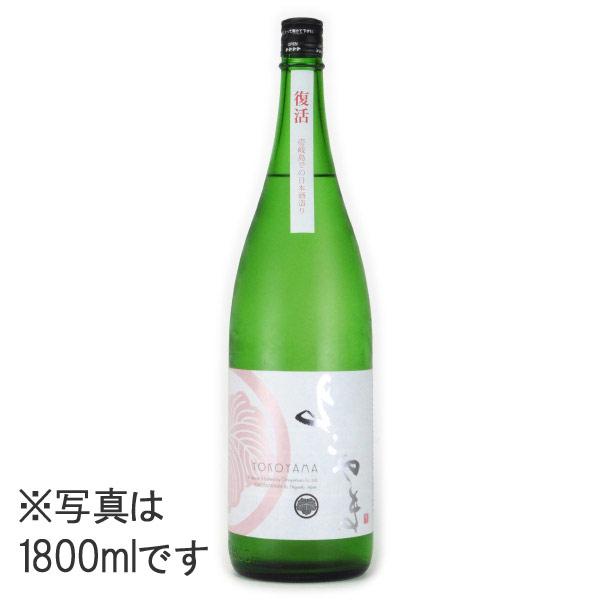 よこやまSILVER7生 純米吟醸酒 長崎県重家酒造 720ml