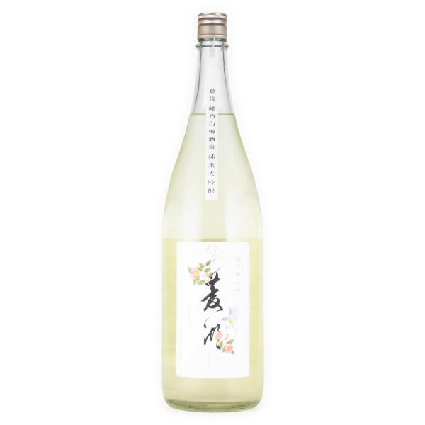 菱湖(りょうこ) 純米大吟醸酒 おりがらみ生 新潟県峰の白梅 1800ml