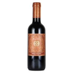 ネロ・ダーヴォラ 2015 フェウド・アランチョ イタリア シチリア 赤ワイン 3000ml