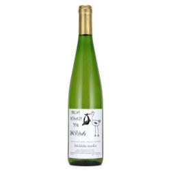 リースリング 2016 スペシャル・デリバリー フランス アルザス 白ワイン 750ml