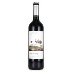 コンセンティード モナストレル バリーカ 2017 ボデーガス・ラ・プリシマ スペイン イエクラ 赤ワイン 750ml