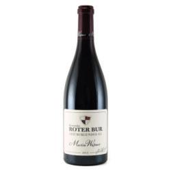グロッターターラー グラン・クリュ 2015 マルティン・ヴァスマー ドイツ バーデン 赤ワイン 750ml