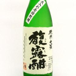 馥露酣(ふくろかん)純米酒(壱回火入れ生詰) 1800m...