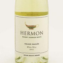 ヤルデン・マウント・ヘルモン・ホワイト 2012 ゴランハイツワイナリー イスラエル 白ワイン 750ml