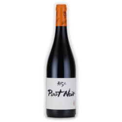 ピノ・ノワール 2015 ルーデュモン フランス ラングドック 赤ワイン 750ml