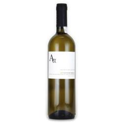 サントリーニ アシルティコ・アシリ 2016 ドメーヌ・シガラス ギリシャ サントリーニ島 白ワイン 750ml