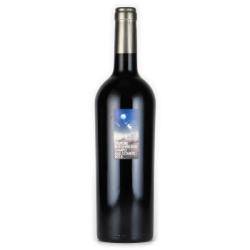 ストゥポーレ 2015 フェウディ・ディ・サン・グレゴリオ イタリア トスカーナ 赤ワイン 750ml
