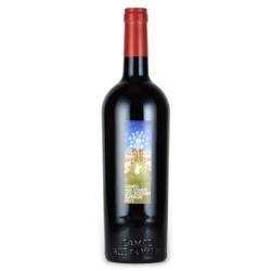 ボルゲリ・スペリオーレ 2015 フェウディ・ディ・サン・グレゴリオ イタリア トスカーナ 赤ワイン 750ml