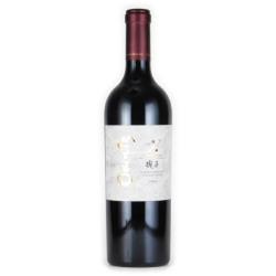 マリコ・ヴィンヤード オムニス 2015 シャトー・メルシャン 日本 長野県 赤ワイン 750ml