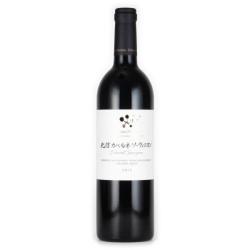 北信カベルネ・ソーヴィニヨン 右岸地区 2015 シャトー・メルシャン 日本 長野県 赤ワイン 750ml