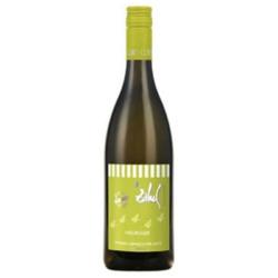 新酒ヌーボ11月11日解禁 ウィーナー・ホイリゲ 2018 ツァーヘル オーストリア 新酒辛口白ワイン 750ml