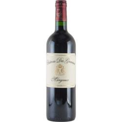 シャトー・デ・グラヴィエール 2015 シャトー元詰 フランス ボルドー 赤ワイン 750ml