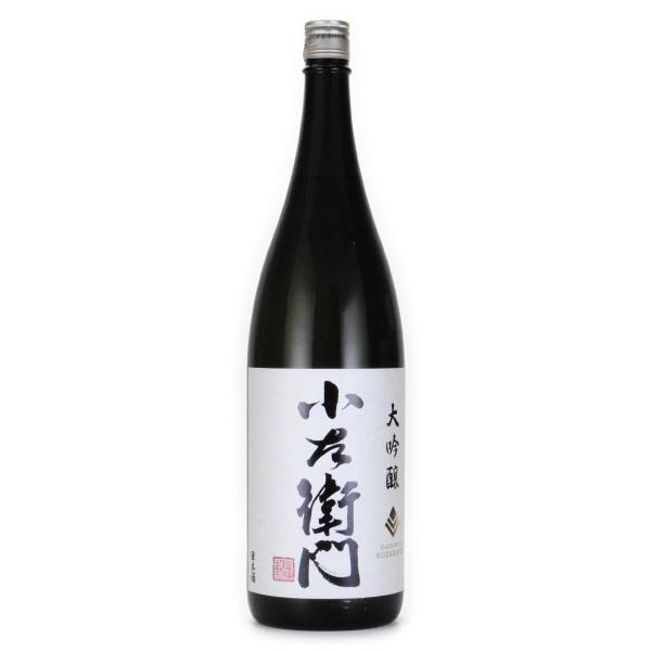 小左衛門 大吟醸酒 岐阜県中島醸造 1800ml