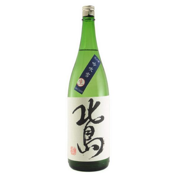 北島 吟吹雪 純米吟醸酒 生酒 滋賀県北島酒造 1800ml