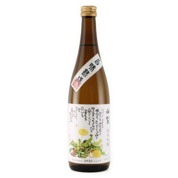 赤城山 山紫 純米吟醸50酒 限定酒 群馬県近藤酒造 720ml